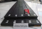 Expantion Joint Rubber Model Strip